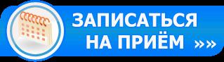 priem3